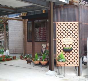 お絵かき工房 Kimama House