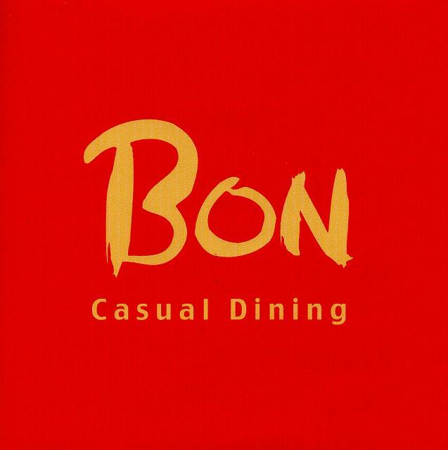 カジュアルダイニング BON(ボン)