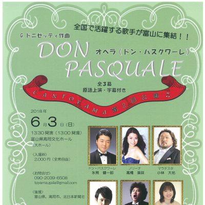 CANTOYAMA第2回公演 オペラ<ドン・パスクワーレ>