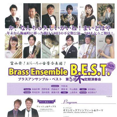 Brass Ensemble B.E.S.T. 第5回不定期演奏会