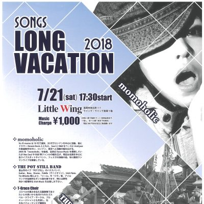 SONGS LONG VACATION2018
