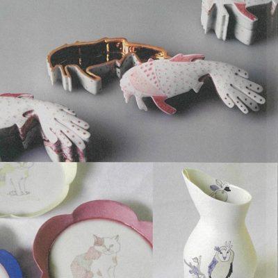 梅田かん子 作品展 (Hokugin Art Gallery)