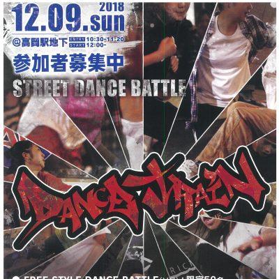 ストリートダンスバトル DANCE TRAIN