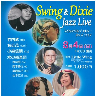 Swing & Dixie Jazz Live