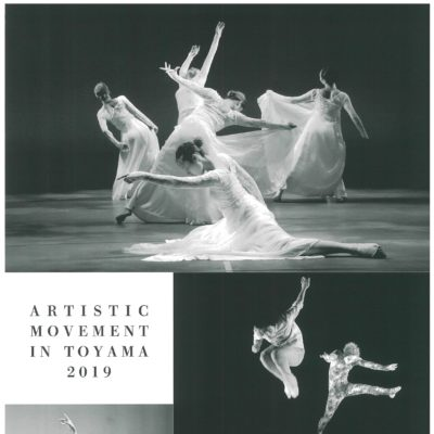 第29回 ART.M創作ダンスエキシビション【開催中止】