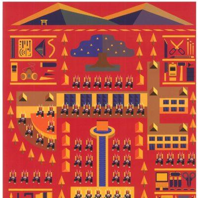 創己祭(富山大学芸術文化学部祭)【開催中止】