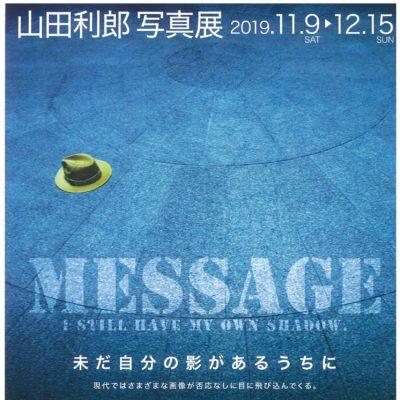 山田利郎 写真展「MESSAGE」~未だ自分の影があるうちに~