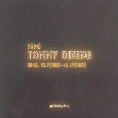 """23rd Tommy Dining """"灯り"""""""