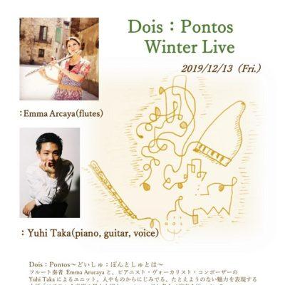 Dois:Pontos Winter Live (高 雄飛 × エマ・アルカヤ)