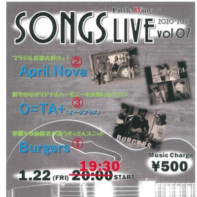 SONGS Little Wing LIVE 2020-2021 vol.07【開演時間・演奏順変更】