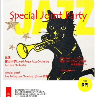 New Year Jazz Live ~Special Joint Party~【開催中止】