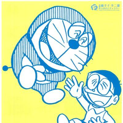 開館5周年記念原画展「ゲラゲラ笑える話」全3期