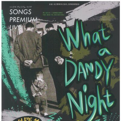 SONGS PREMIUM LIVE -What a DANDY Night-