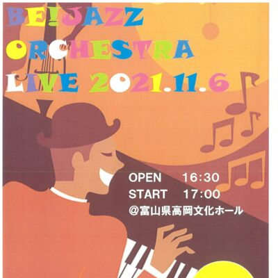 BE! JAZZ ORCHESTRA LIVE 2021.11.6
