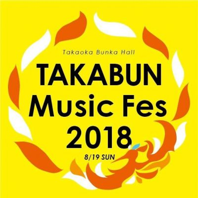 TAKABUN MUSIC FES 2018