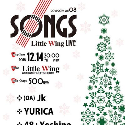 SONGS LittleWing LIVE 2018-2019 vol.08