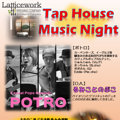 Latticework Brewing Tap House Music Night