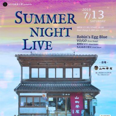 ~夏夜を共に、音で重なる〜 SUMMER NIGHT LIVE