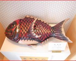 鯛 菓子器