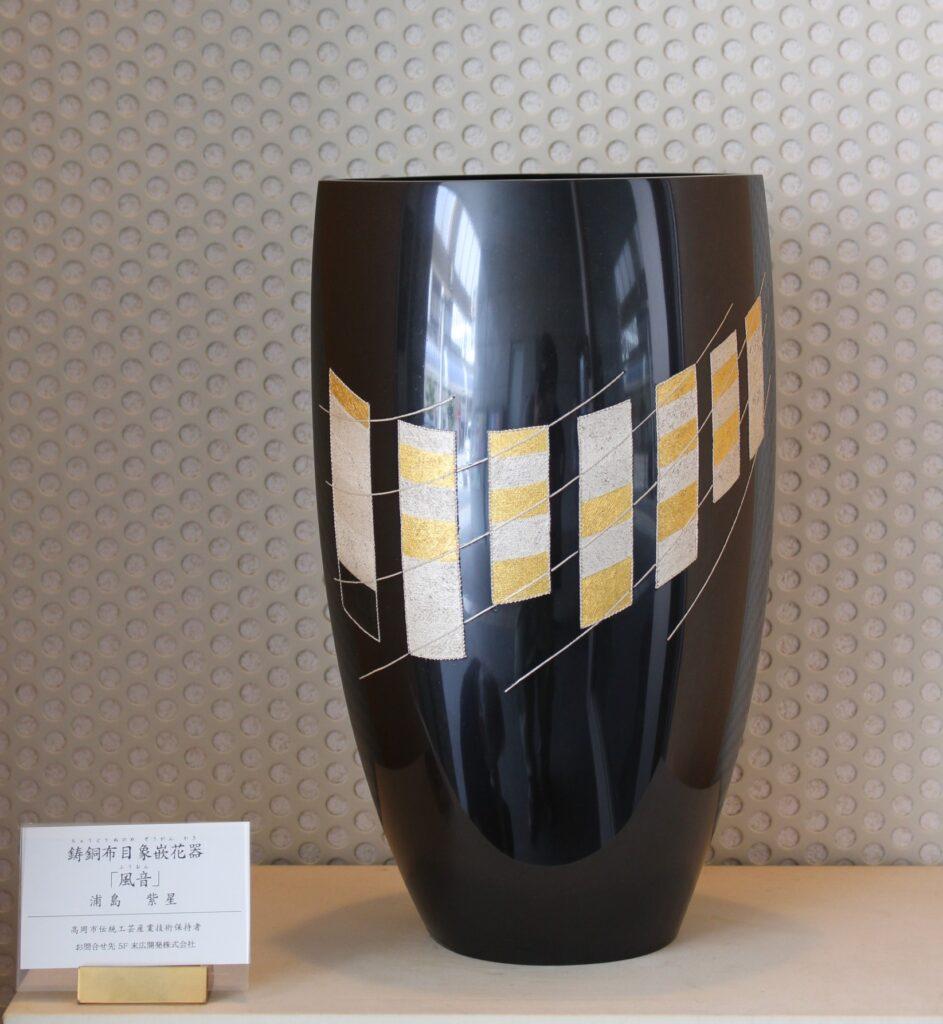 鋳銅布目象嵌花器「風音」