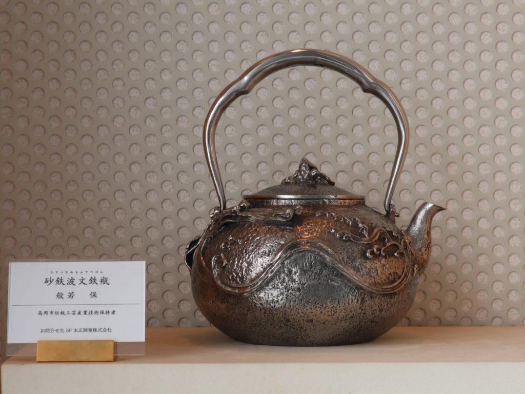 砂鉄波文鉄瓶