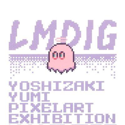 LMDIG PIXELART EXHIBITION (geibun gallery)