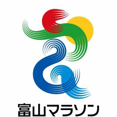 富山マラソン2020【開催中止】